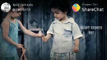 ಶ್ರಾವಣ ಶನಿವಾರ - ಪೋಸ್ಟ್ ಮಾಡಿದವರು : @ 29921423 Posted On : ShareChat HEART BROKEN BOY ನಿನ್ನ ಬೆರಳು , , ಹಿಡಿದೂ ನಾನೂ . . - ShareChat
