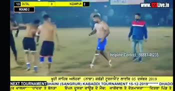 🤼 Pro Kabaddi League 2018 - ShareChat
