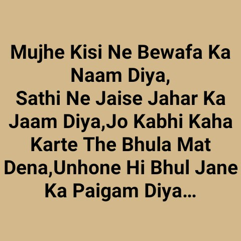sed sayri - Mujhe Kisi Ne Bewafa Ka Naam Diya , Sathi Ne Jaise Jahar Ka Jaam Diya , Jo Kabhi Kaha Karte The Bhula Mat Dena , Unhone Hi Bhul Jane Ka Paigam Diya . . . - ShareChat