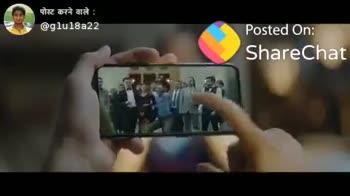 cricket ki duniya me - पोस्ट करने वाले : @ glu18a22 Posted On : ShareChat TEK ShareChat Gaurav Rajput Sisodia 11 । 12 मात्रै काम अनगिनाशय है . इसलिए हम कुछ भी कर सकते हैं Follow - ShareChat