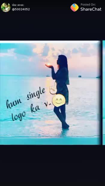 🍸 my life 🍸 - પોસ્ટ કરનાર : @ 50024052 Posted On : ShareChat ak attitude hota hm પોસ્ટ કરનાર : @ 50024052 Posted On : ShareChat baap ki nhi sunte - ShareChat