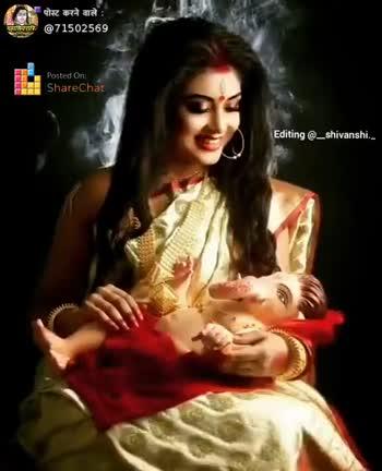 🙏जय माता दी🙏 - पोस्ट करने वाले : @ 71502569 महानिराज Posted On : ShareChat Editing @ _ shivanshi . . ShareC - a महाशिवरात्रि madhu 71502569 मुझे ShareChat पर फॉलो करें । Follow - ShareChat