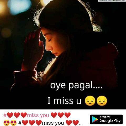 💗प्रेम / मैत्री स्टेट्स - oye pagal . . . . I miss u GET IT ON miss you miss you SO # Google Play - ShareChat