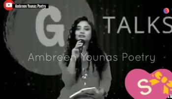 📹 महफिल ए शायरी वीडियो ✒ - ShareChat