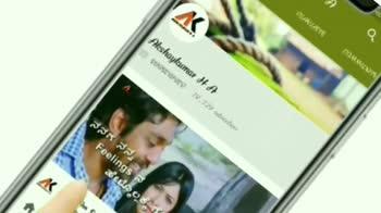 🌅ಶುಭೋದಯ - ಅಕ್ಷಯ್ ಕುಮಾಳಜಿಟ ಗುಡಿಯ LIKE SHARE SUBSCRIBE - ShareChat