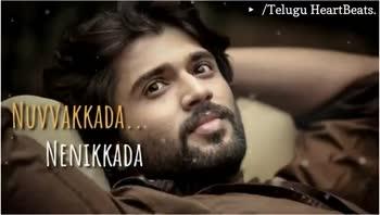 My fav song - / Telugu HeartBeats . MANASOKKATIC ► / Telugu HeartBeats . OOHALLO TELEE VURROOTALOOGEE . . - ShareChat