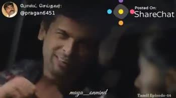 jennifer windget - போஸ்ட் செய்தவர் : @ pragan6451 Posted On : Sharechat maya _ armind Tamil Episode - 24 ShareChat pragan pregano 51 Follow - ShareChat