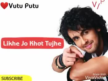 🎶রোমান্টিক গান - Vutu Putu V / P Sowero Job Huya SUBSCRIBE Made With VivaVideo V / P SUBSCRIBE VUTU PUTU Made With VivaVideo - ShareChat