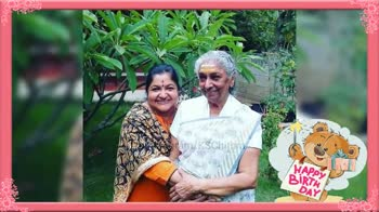 🎉జానకమ్మ పుట్టినరోజు - HAPPY BIRTA DAY Happy Birthd S . JANAKI / HAPPY BIRTH DAY - ShareChat