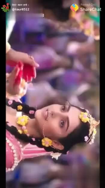 ਰਾਧਾ ਕ੍ਰਿਸ਼ਨਾ ਹੋਲੀ - ਪੇਸ਼ਣ ਕਰਨ ਵਾਲੇ : @ kaur8512 Posted on ShareChat - ShareChat