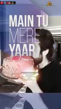 Download Wish You Many Many Happy Returns Of The Day म र
