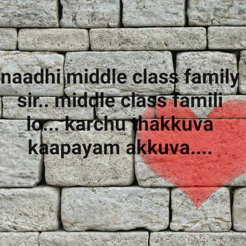 💁♂'నేను సింగల్' స్టేటస్ - naadhi middle class family Tsir . . middle class famili lo . . . karchu jhakkuva kaapayam akkuva . . . . - ShareChat