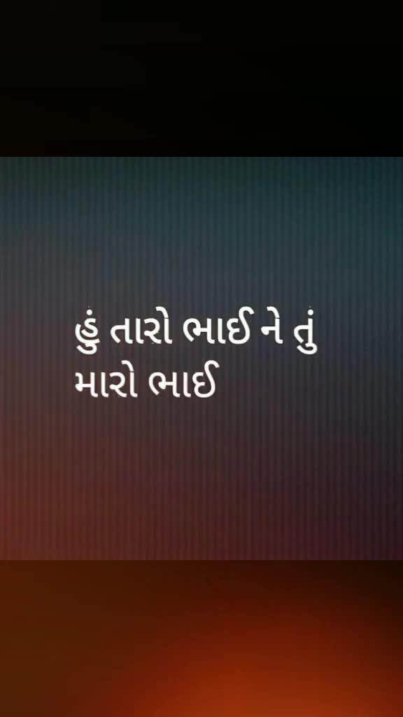 love status - @ sandiprajput550 રાખીયે ના કદી રીંહ રહેવું એકજ જંગલ માં તુ સાવજ , ને હું સિંહ પણ @ sandiprajput550 - ShareChat
