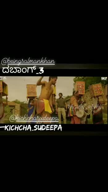 kichcha sudeepa - ShareChat