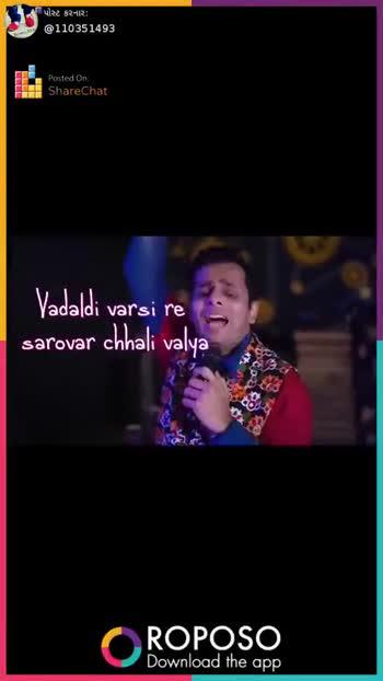 best gujarati song - ShareChat