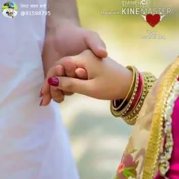 ਗੁਰੂ ਨਾਨਕ ਜਯੰਤੀ - ਪੋਸਟ ਕਰਨ ਵਾਲੇ . @ 91598799 Made in KINEMASTER th Valentines deck ShareChat simran 91598795 landlord jatt show off toh paree # khatibarhi kitta . . . Follow - ShareChat