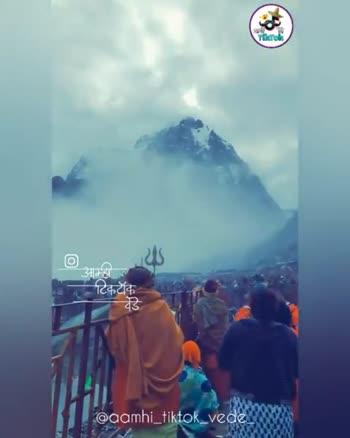 🙏महादेव🙏 - ShareChat