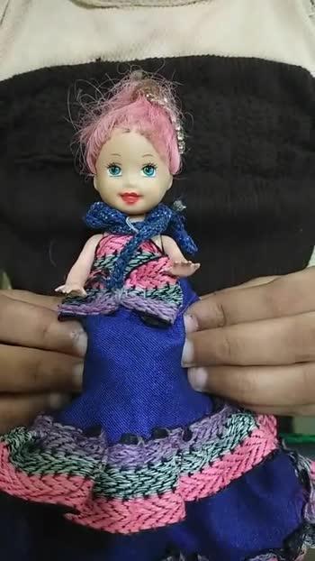 🧚♀️माझी बाहुली दिवस - ShareChat
