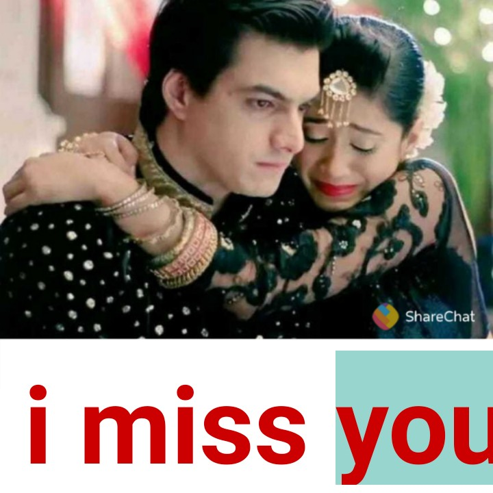 😍 awww... 🥰😘❤️ - ShareChat i miss you - ShareChat