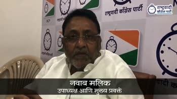 ModiMehangaPada - ShareChat