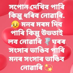 Midu Nirmalia - Author on ShareChat: Funny, Romantic, Videos, Shayaris, Quotes