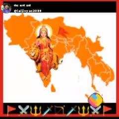 ঐতিহাসিক অযোধ্যা রায় ⚖️ - ShareChat