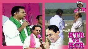 తెలంగాణా న్యూస్ - సాల దొరా ఇంక పోయిరా ! ews9 KTR KCR సాల్ దొరా . . ! ఇంక పోయిరా ! todaynews9 - ShareChat