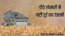 🎶भोजपुरी गाना - जया स में घटे जे YouTube / Bhojpuri status त वाके मुर्गा पीके बियर बोला जाई NWy ar YouTube / Bhojpuri status - ShareChat