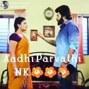 செம்பருத்தி - I Aadhi Parvathi NKI Posted On : ShareChat Aadhi Parvathi NK * Posted On : ShareChat - ShareChat