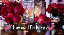 Jumma Mubarak - Subscribe Information Ka Khazana Shade with KINEMASTER Aap Ko Aur Apk Family ko Subscribe Information Ka Khazana 2 Made with KINEMASTER Dua Me Yaad - ShareChat