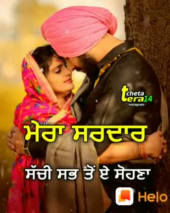 👮❤👮fouji foujn love - cheta eral4 Instagram ਹੱਸ ਹੱਸ ਤੇਰੇ ਨਾਲ ਗੱਲ ਮੈਂ ਕਰਾ Google Play Store : share Shayris , Quotes , WhatsApp status TopBuzz Global 12 INSTALL Contains ads 4 . 5 500 THOUSAND Downloads 2 , 700 : Social Similar Thriving online community with jokes , shayari collections and viral gossip . READ MORE - ShareChat