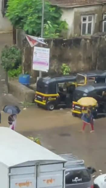 मुंबई की बारिश - ShareChat