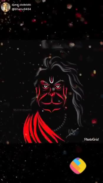 ಜೈ ಹನುಮಾನ್ - ShareChat
