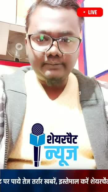 🙌 संविधान बचाओ भारत बचाओ रैली - ShareChat