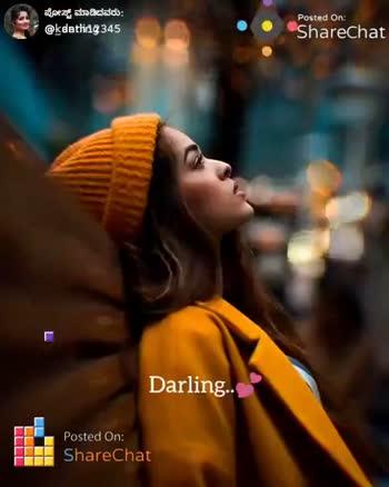 ಸೂಪರ್ ಸಾಂಗ್ - ಪೋಸ್ಟ್ ಮಾಡಿದವರು : @ kaething 345 Posted On : Sharechat Darling . . Posted On : ShareChat ಪೋಸ್ಟ್ ಮಾಡಿದವರು : @ kdething 345 Posted On : ShareChat Darling . . ► Google Play ShareChat - ShareChat