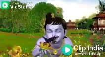 जन्माष्टमी - Download from India Download the app - ShareChat