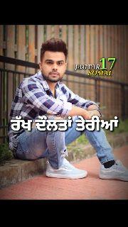 akhil new song teri khaamiyan - GTAR SOMAL ਕੁੱਬੀ । ਤੇਰੀ ਆਂ GTAR SOMAL ਤੇਰੀ ਸੌਂਹ ਸੱਜਣਾ ਵੇ ਮੇਰੇ ਕੋਲੇ - ShareChat