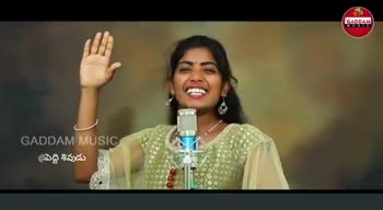 🥁Folk సాంగ్స్ - GADDAM GADDAM MUSIC @ పెద్ది శివుడు GADDAM GADDAM MUSIC @ పెద్ది శివుడు - ShareChat
