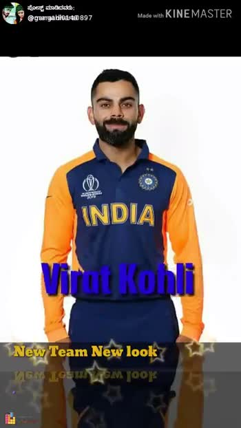 👕India's jersey - ShareChat