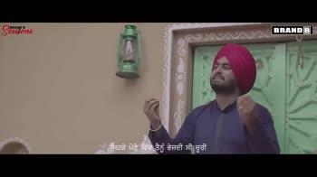 🎶eh geet da koi naam nahi by ahen ft. ajam khan👌 - ShareChat