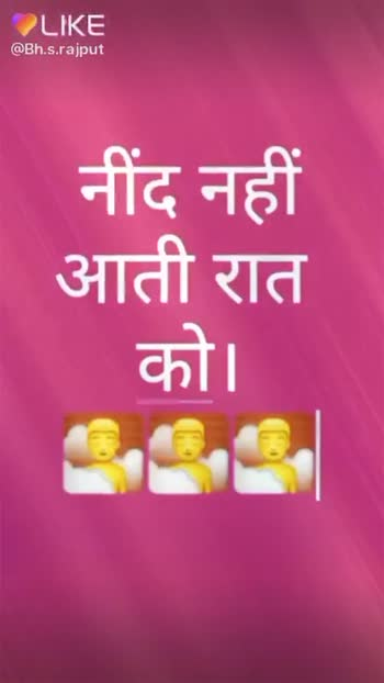 happy garmi - @ Bh . s . rajput मैंने पूछा रबसे LIKE APP - ShareChat