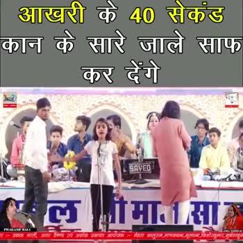 modi bhakt - ShareChat