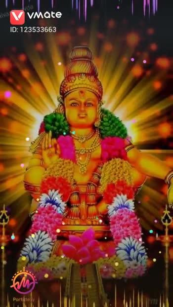 😇ಅಯ್ಯಪ್ಪ ಮಾಲಧಾರಿ - ShareChat