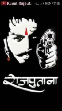 महाराणा प्रताप जयंती - Kunal Rajput . KINEMASTER आतुरता फक्त ९में INTERVIEW KINEMASTER आतुरता फक्त - ShareChat