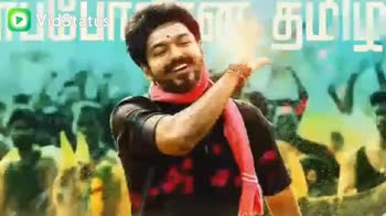 😍thalapathy 😜😘😘😘😘😘😘😘😘😘😘😘😘 - VidStato India ' s Popular Video Status GET IT ON Google Play - ShareChat