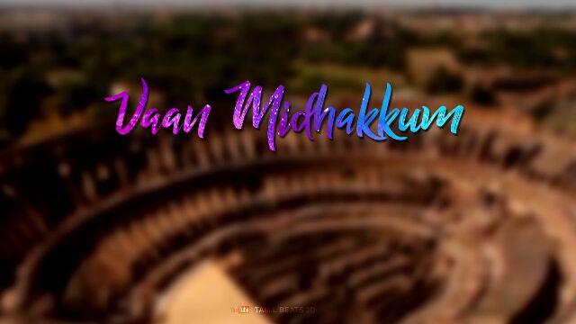காதல்பாடல் - Adhusayamee You Tube TAMIL BEATS 3D - ShareChat