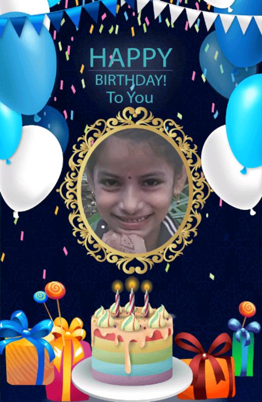 🎂ಶ್ರುತಿ ಹುಟ್ಟುಹಬ್ಬ - HAPPY BIRTHDAY ! To You - ShareChat