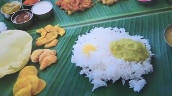 বাংলা নববর্ষের খাওয়া দাওয়া - ShareChat
