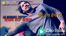 babbu maan - ShareChat @jakkopuria dia Download the app - ShareChat