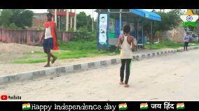 नई सोच नई उमंग - YouTube Happy independence day - ShareChat